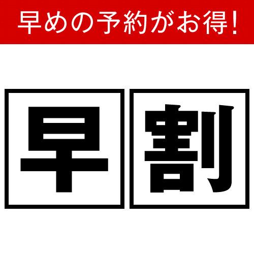 浅草ホテル旅籠 image