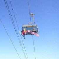 1泊2日でスキー三昧!安比高原スキー場≪リフト8時間券×2枚付≫現金特価