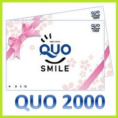 【QUOカード2,000円付】あなたの出張をサポート!HOTEL910自慢の朝食付
