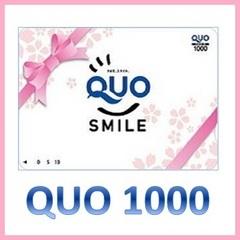 【QUOカード1,000円付】あなたの出張をサポート!HOTEL910自慢の朝食付