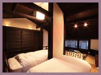 京都のおうちにおいでやす♪一棟貸・素泊まりプラン★★★