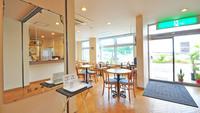 【軽朝食サービス/全室禁煙】石垣島のコスパ重視のホテルならコチラ!※現地支払い限定※