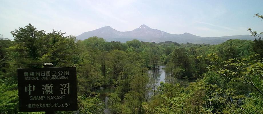 初夏の中瀬沼・磐梯山