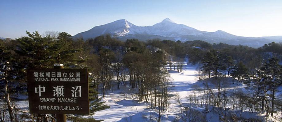 冬の中瀬沼・磐梯山