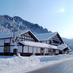 【年末年始限定】白山里でのんびり過ごす冬休み♪2食付(花びら五色膳)