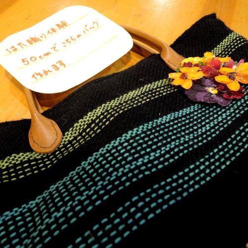 ・【朝食付】≪はた織り≫体験でのんびりゆふいん時間♪体験料金10%OFF特典☆