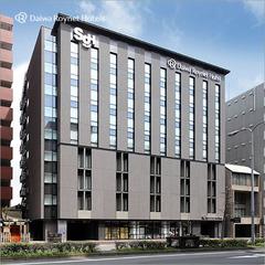 【1月・2月限定】早めの予約がやっぱりお得な冬の京都旅 1名様利用(素泊り)