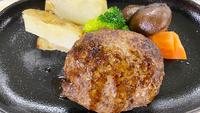 【和会席膳+ステーキコース】お肉好き必見!/大浴場貸切実施中<2食付>