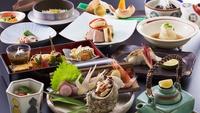 【大翔(おおとり)コース】ちょっと贅沢に伊豆の美味に舌鼓/大浴場貸切実施中<2食付>