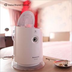 ◆◇◆女性のお客様限定◆◇◆レディースルームプラン◆◇◆朝食付き*