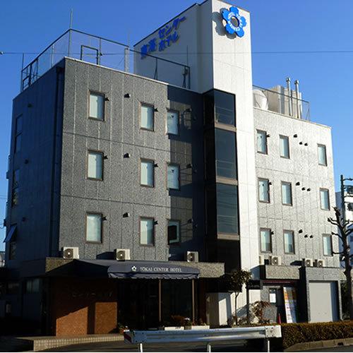 東海センターホテル image