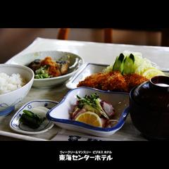 【ネット予約価格】 1泊2食付6570円  選べる朝食と夕食は日替わり和定食