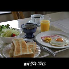 【楽天ポイント10倍】シングル限定★1泊朝食付き 6340円★