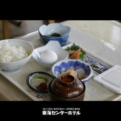 女性限定★!選べる朝食がウレシイ♪ 5140円★