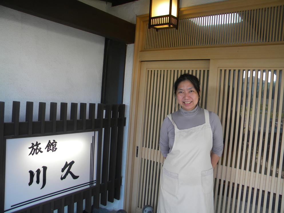 Ibusuki Onsen Chiisana Yado Kawakyu Ibusuki Onsen Chiisana Yado Kawakyu