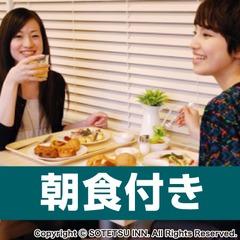 【タイムセール】4月ラストウィークセール!期間限定☆☆☆【朝食無料】