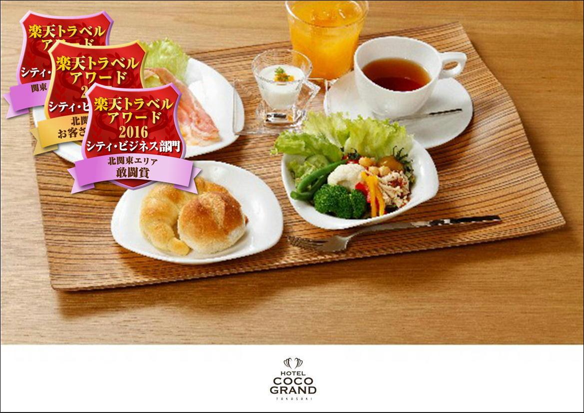 【事前カード決済】自慢の朝食付♪高崎駅東口徒歩3分!ビジネス・観光の拠点にどうぞ♪