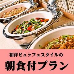 【朝食無料・12時チェックアウト・ドリンクサービス・ルームシアター無料】ココ・スイートSTAYプラン