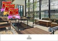 シンプルステイ♪自慢の朝食付♪高崎駅東口徒歩3分!ビジネス・観光の拠点にどうぞ♪