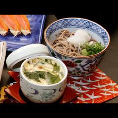 【和牛陶板焼き付☆】ワンランク上の料理コースを満喫 [1泊2食付]