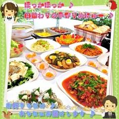 【復興応援】仙台牛たんカレーセットお土産付プランバイキング朝食付き
