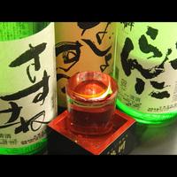 【地酒付】庄助さんもビックリ!ウマい喜多方の地酒と会津の郷土料理を堪能すんべぇ!升酒一杯付!