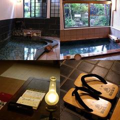 【素泊まり】連泊湯治もおすすめ♪一晩中掛け流しの湯で週末おこもり旅≪フリーWi-Fi完備≫