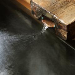 かけ流しの温泉は一晩中入浴OK!体に優しい田舎風菜根料理で朝食を☆1泊朝食プラン