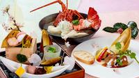【季節限定】春の豪華グルメ旅 和食ディナー&選べる朝食付プラン
