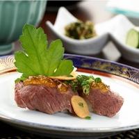 【秋冬旅セール】食材の宝庫!茨城の味めぐりプラン