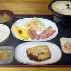 【直前割】ハイキングに!登山口行きバス停徒歩3分×美人の湯×手作り料理♪【2食付】