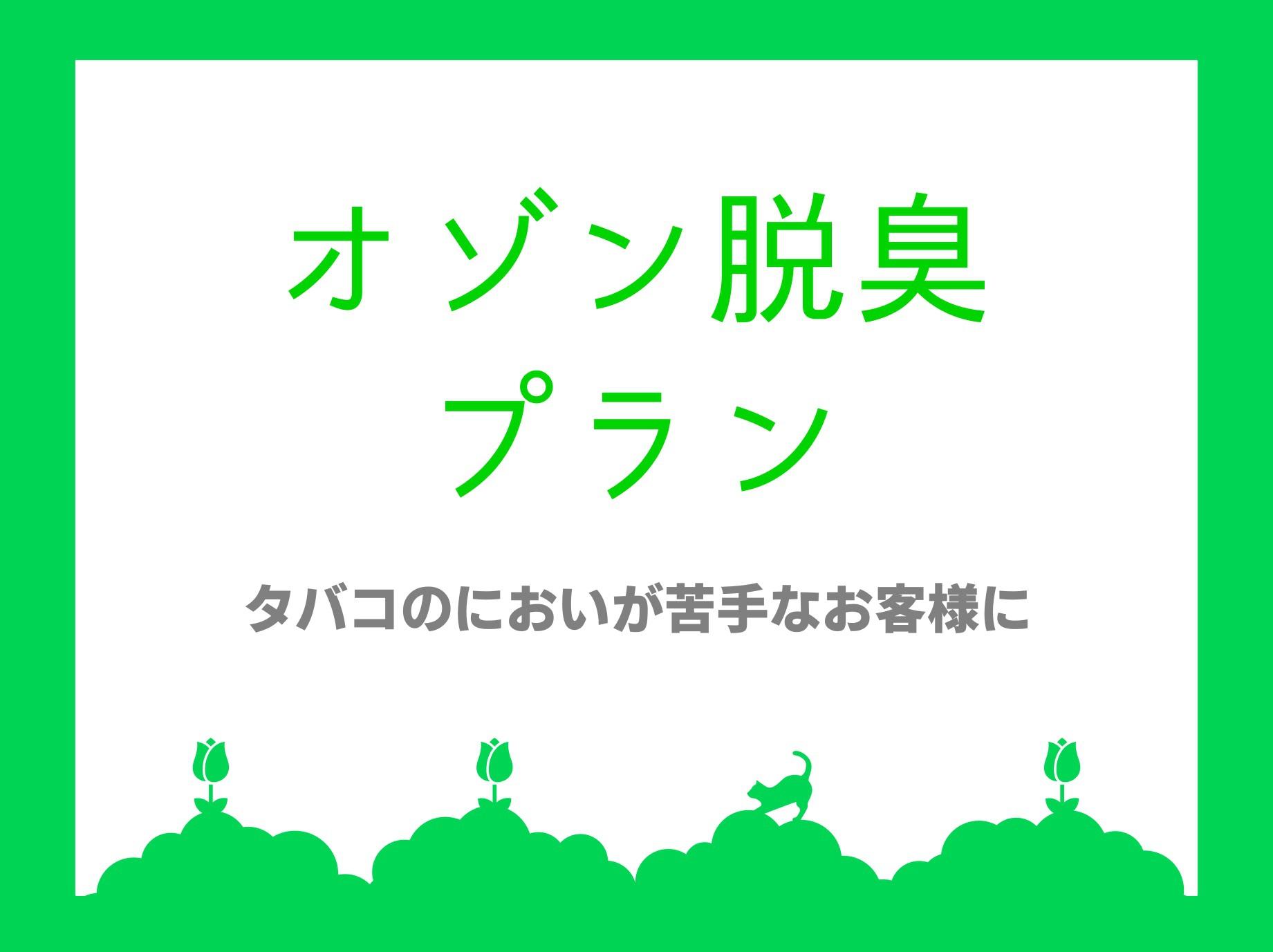 門真ターミナルホテル image
