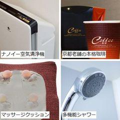 【現金特価】DXシングル【出張応援】■朝食バイキング付■