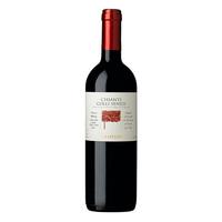 女性限定【少し大人なひと時を】イタリアン赤ワイン付きプラン♪