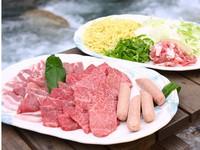 【ぎふ旅プレミアム】(1泊2食)郡上鮎と飛騨牛BBQに朝カフェ温泉券付