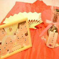 【お祝い】〜記念日は河内長野荘で〜大切な人と過ごす記念日プラン