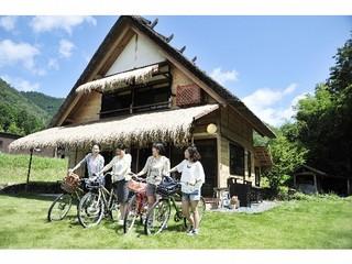 ◆美山KAYA Villa◆ 朝食食材付き 【基本宿泊プラン】