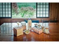 ◆かやぶき古民家 美十八‐Mitoya‐◆ 朝食食材付き 【おとくな連泊プラン】
