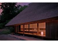 ◆かやぶき古民家 美十八‐Mitoya‐◆ 朝食食材付き 【基本宿泊プラン】