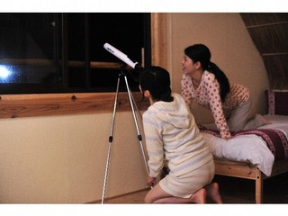 ◆美山KAYA Villa◆ 夕食:グルメすき焼き【朝食食材付き】