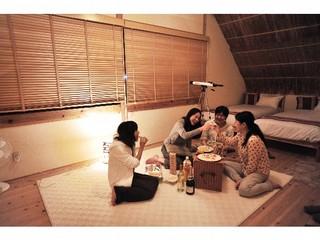 ◆美山KAYA Villa◆ 夕食:選べるグルメレストラン 【朝食食材付き】