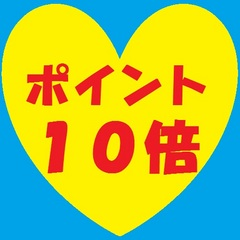 【楽天限定】【ポイント10倍】ホテルシンプルステイ(素泊まり)