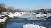 【冬春旅セール】 京都でゆっくり♪冬旅・春旅スペシャルプラン −食事なし-