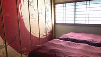 純和風なお部屋(寝室6畳+居間4.5畳)※無料Wi-Fi完備