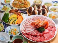【春夏旅セール】【部屋食】選べる朝食付き☆★信州牛焼肉セット 1泊2食付プラン