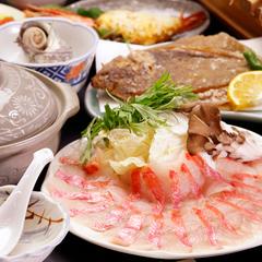 【得旅】密かな人気!金目鯛のしゃぶしゃぶがこのお値段で味わえる♪[1泊2食付]