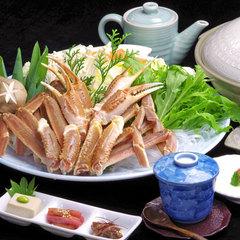 【カニのハイハイプラン】神鍋の冬☆スキー・スノボ&蟹で決まり(6品・9,800円)