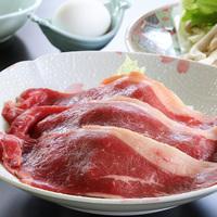 【牛を味わうCコース】豊潤な牛の旨味がやみつきになる…グレードアップ〜赤城会席-牛-〜