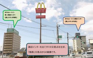 【楽天スーパーSALE】8%OFF プラン