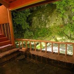 【大人の一人旅】贅沢な休日 本館半露天付<禁煙室>・5つの貸切露天を無料で満喫